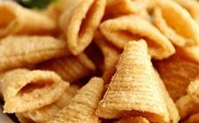 福建:尖角脆检出菌落总数超标 通报9批次不合格膨化食品