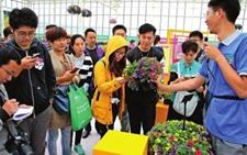 上海浦东:举行农业创意科技大赛进入白炽化决赛阶段