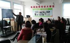 宁夏举办全区农村商务信息服务工作培训会 助力农村电商