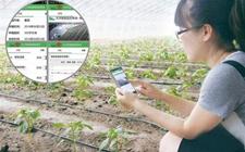 农业结合科技发展实现智能化远程种植