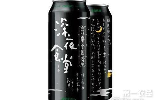 """青岛啤酒经典1903推出""""深夜食堂""""纪念装深夜罐"""