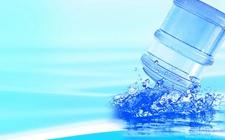 山西食药监局通报3批次不合格食品 其中饮用水检出铜绿假单细胞