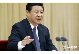 中央全面深化改革领导小组第三十六次会议