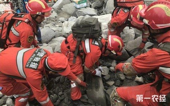 """四川茂县""""6·24""""特大山体滑坡二次垮塌 仍有73人失联"""