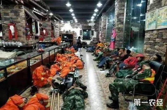 四川茂县山体滑坡 灾后景象令人哀痛
