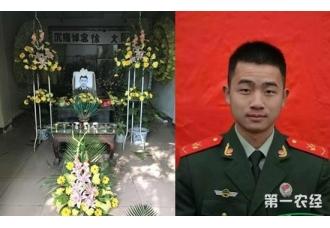 四川茂县山体滑坡 垮塌救援中25岁武警牺牲