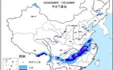 中央气象台继续发布暴雨黄色预警:贵州湖北云南等地有大暴雨