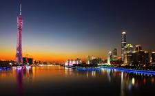 广州:生物产业发展新园地