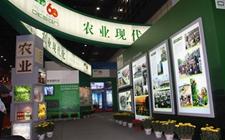 四大展会即将开幕 加快助推现代农业发展