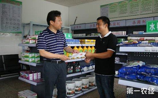 新修订农药管理条例的亮点