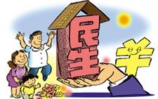 河北廊坊:全市六项民生保障标准7月1日起实行调整