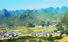贵州:移民搬迁彻底解决贫困人口后顾之忧