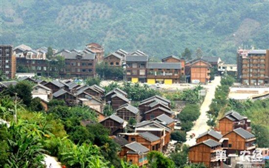 特色小镇建设