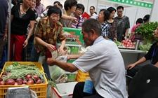 贵州:探索创新农产品产销对接机制 提高产业扶贫精准度