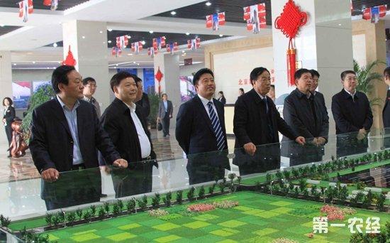 京津冀农业科技创新联盟