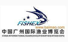 中国广州国际渔业博览会举办在即 搭建国际渔业产业交易平台