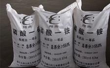 本周国内二铵市场仍保持稳淡运行 一铵国内需求旺盛价格已涨100元/吨