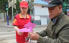 """2017年度""""1+1""""中国法律援助志愿者行动在京启动"""