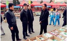 科技兴农,服务三农:2017中国国际种子交易会即将举行