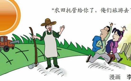 内蒙古:万亩土地享受土地托管服务