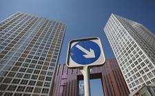 <b>6月份70个大中城市中一二线城市房价同比涨幅连续回落</b>