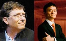 《福布斯》最新富豪榜出炉 马云成华人首富