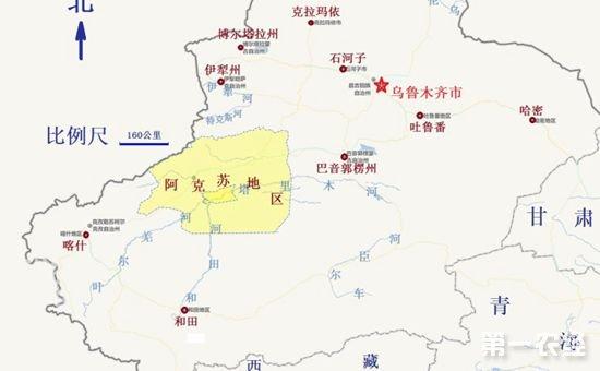 新疆阿克苏地区发生3.7级地震 震源深度7千米