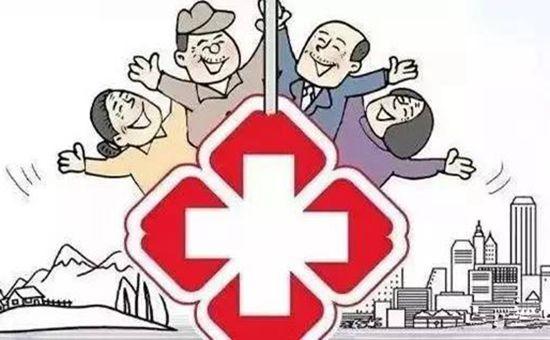 湖南:贫困人口大病住院报销比例大幅提升