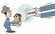 """一年半时间 四川成都""""两权""""抵押贷款累计发放超过15亿元"""