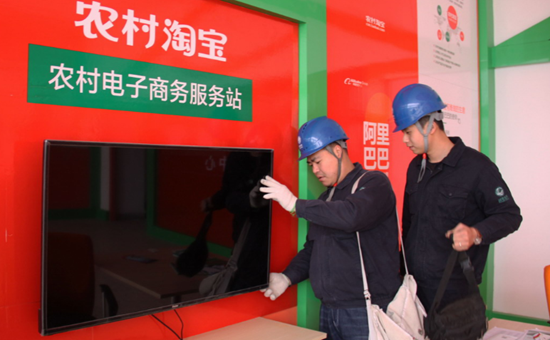 """安徽:推进""""电商安徽""""建设 确保2017年实现全覆盖"""