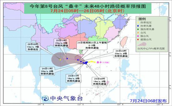 """海南:台风""""桑卡来袭"""" 今日夜间或将登陆"""