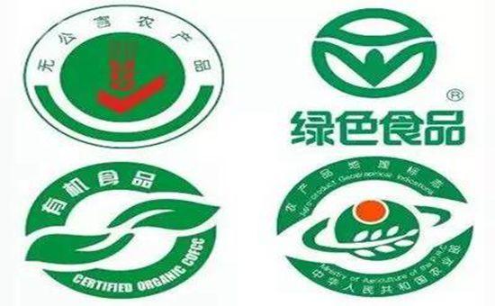 国务院印发《国民营养计划》 提升农产品营养水平