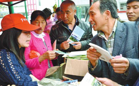 第七届江苏农民读书节在常熟开幕