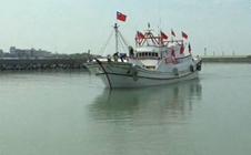 绿色渔业,永续台湾——2017台湾国际渔业展将于11月份举行