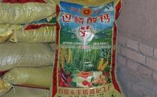 秋季备肥已经开启 目前磷肥市场仍有缺口 多因素支撑磷肥后市