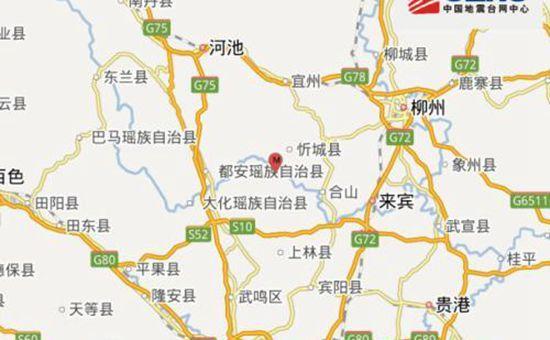 广西忻城县发生3.7级地震 震源深度约7千米