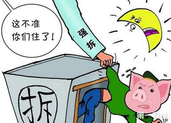 江门两个高污染猪场拒绝拆迁,村民和猪场矛盾日益严峻