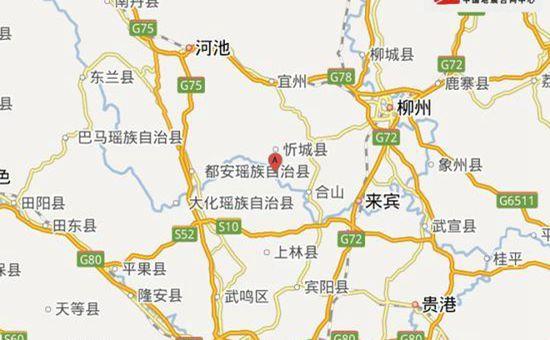 广西忻城县附近发生3.2级左右地震
