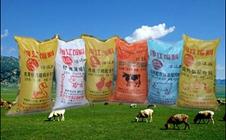 2017中国饲料调配成份展举行在即,促进我国饲料工业大发展