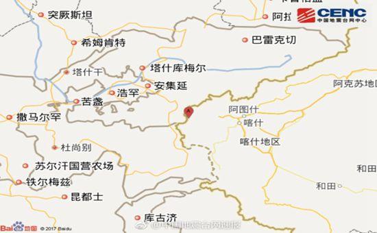新疆克孜勒苏州乌恰县发生4.2级地震