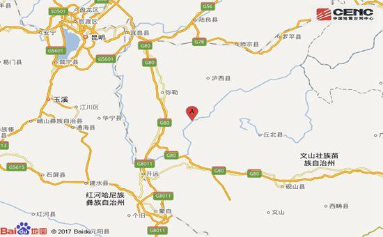 云南弥勒市附近发生3.4级地震