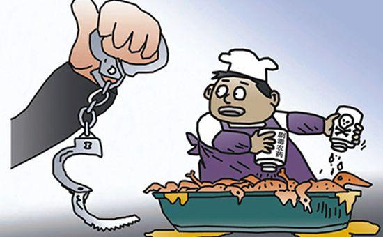 <b>湖南新化:开展农药安全专项整治行动</b>
