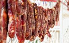 广东:腊肠检出色素胭脂红 17批次不合格食品被通报