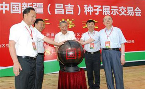 第六届中国新疆(昌吉)种子交易会于8月6日开幕