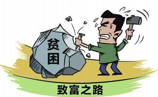云南:健康扶贫工程已助33万患病贫困户脱贫