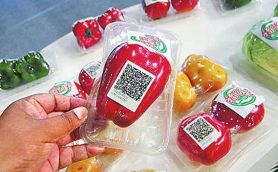 """辽宁铁岭县:合作社蔬菜贴上了二维码 有了""""身份证"""""""