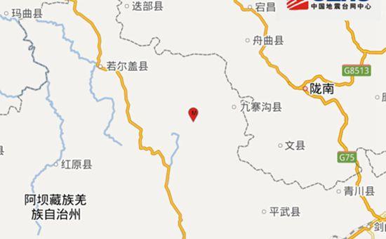 <b>四川九寨沟9日10时17分左右再次发生4.8级地震</b>