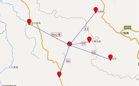 九寨沟7.0级地震到底怎么回事?一起来了解了解