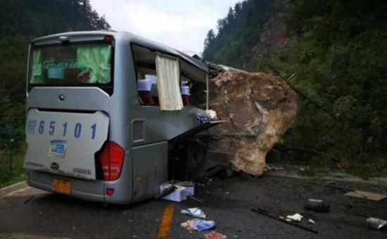 """""""8.8""""九寨沟地震:4.5万余游客 5325台车已被转移出地震区域"""