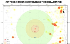<b>四川九寨沟7级地震全面解析,让你更了解此次地震!</b>